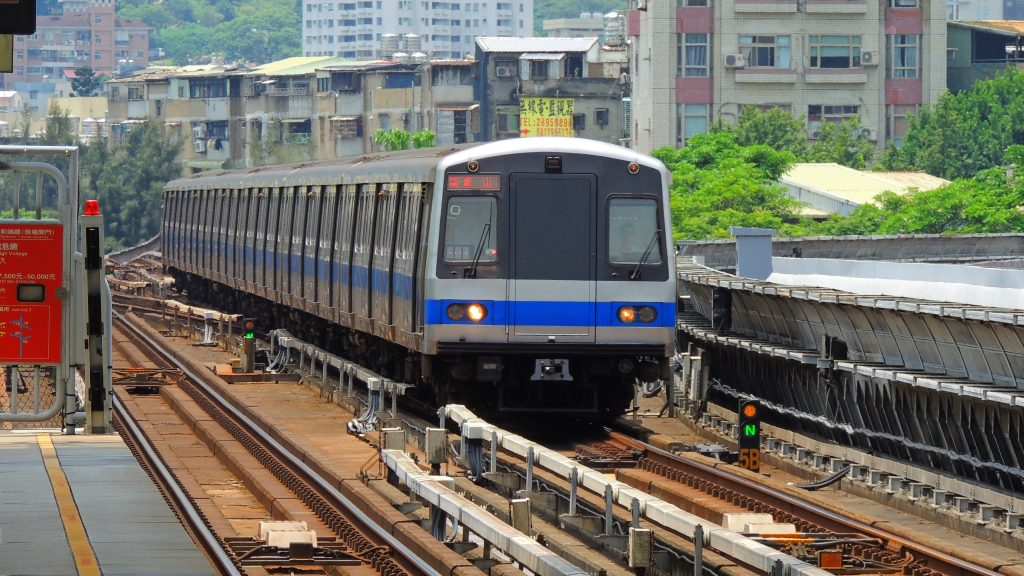 Taipei MRT