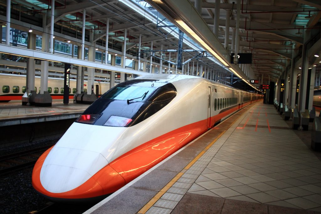 Taiwan High Speed Rail (2)