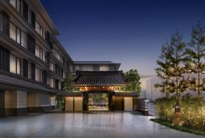 The Mitsui Kyoto Announces 3 November 2020 Opening Date